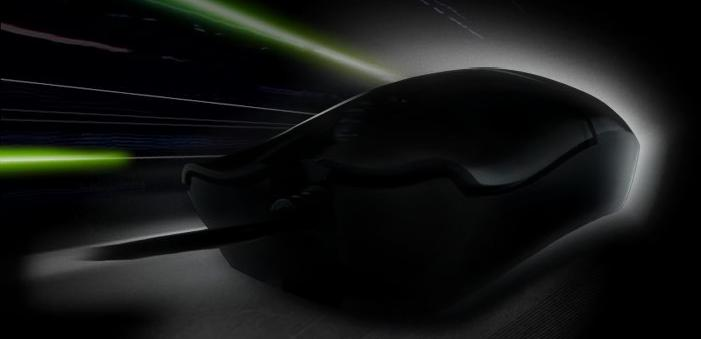 new razor mouse speed of the light